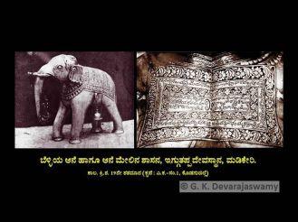 Inscription on Silver Elephant Inscription at Igguthappa Temple, Madikeri