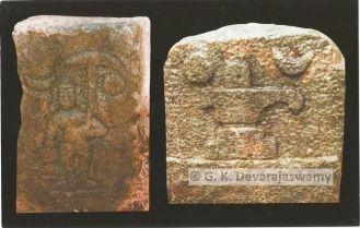 GadiKallu/Boundary Stone: VamanaMudre And ShivaLingaMudre Kallu