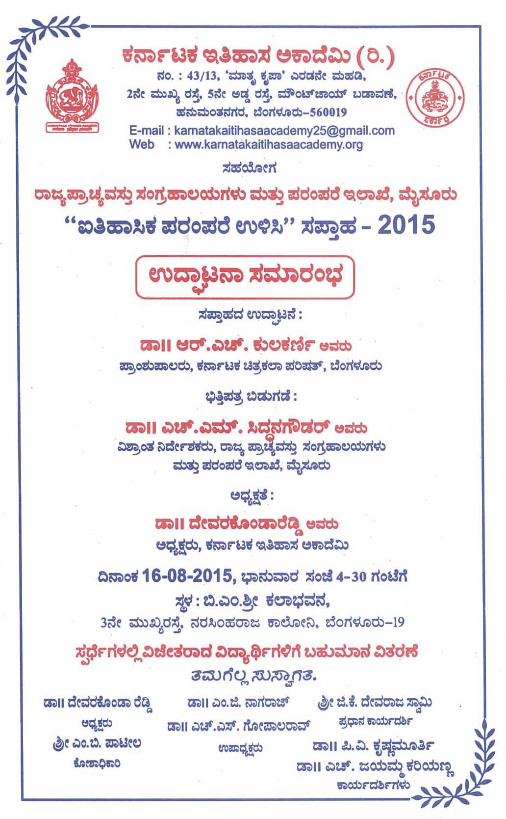 KIA Invitation